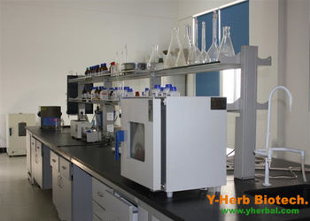 Shaanxi Y-Herb Biotechnology Co., Ltd.