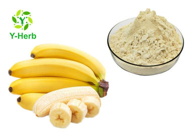 Dried Banana Powder Green Banana Flour Concentrate Spray  Instant Baking Ingredient