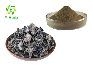 100% Vegetable Extract Powder Ground Auricula Dehydrated Dried Black Fungus Powder